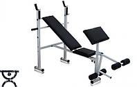 Скамья для жима RN Sport универсальная с тренажерами + Штанга 72 кг