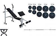 Скамья для жима RN Sport универсальная с тренажерами + Штанга 115 кг