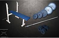 Скамья для жима RN Sport S40 усиленная + Штанга 115 кг + 2 гантели по 16 кг