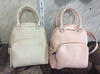 Ранец сумка рюкзак Michael Kors Майкл Корс городской школа корал и беж