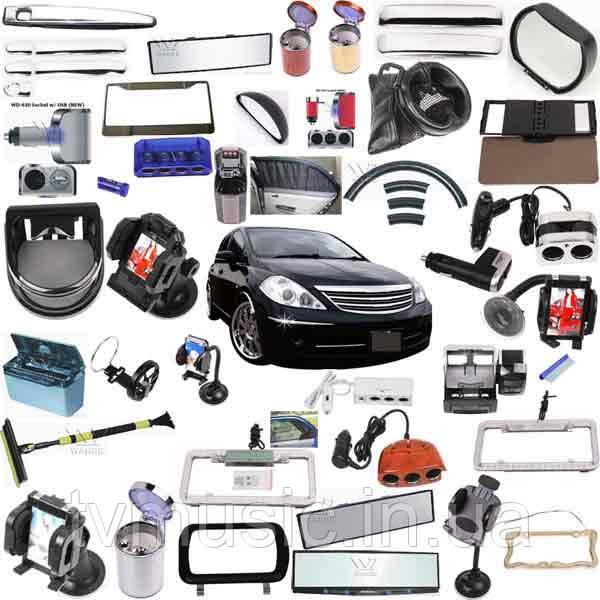 Продажа автоаксессуаров оптом. Условия сотрудничества.