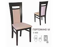 Стул Портофино М(стул из дерева Бук) ТМ Мелитополь Мебель