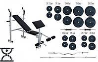 Скамья для жима RN Sport универсальная с тренажерами + Штанга 115 кг + EZ-гриф + 2 гантели по 16 кг