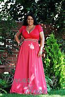 Вечернее платье на пышек. /Коралловое/ Размеры от 48 до 52. 6 цветов