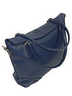 Мягкая сумка женская синяя к/з 15-56 Украина