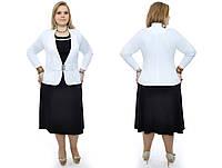 Костюм женский батал платье+пиджак