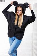 Женская куртка микки с капюшоном 42-46