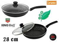Керамическая сковородка с крышкой King Hoff