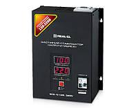 Стабілізатор напруги мережі настінний REAL-EL WM-5/130-320V UAH