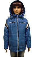 Красивая детская куртка