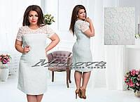 Красивое белое с нежно голубым принтом батальное платье жаккард+набивное кружево