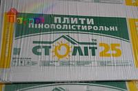 Пенопласт ПСБС-25 (1000х1000х40) У (15шт)