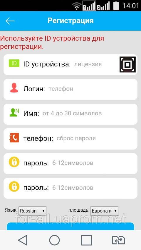 Se tracker инструкция