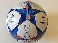 Мяч для мини футбола №4 Лига Чемпионов (с отскоком) Пакистан