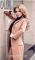 Пальто теплое кашемировое женское Приталенное