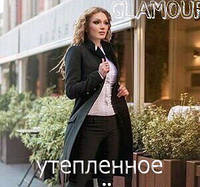 Пальто теплое кашемировое женское Приталенное черное