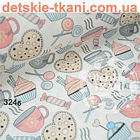 """Ткань хлопковая Bora """"Чай и сладости"""", серо-коралловая ( № 324 б)"""