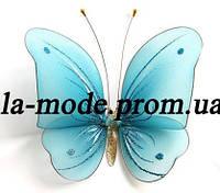 Бабочка для гардин и штор большая 20*18 см голубая