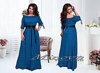 Романтическое батальное платье в пол синее с черным поясом