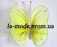 Бабочка для гардин и штор большая 20*18 см желтая