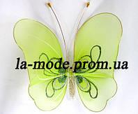 Бабочка для гардин и штор большая 20*18 см салатовая