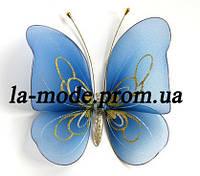 Бабочка для гардин и штор большая 20*18 см синяя