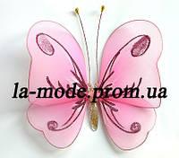 Бабочка для гардин и штор большая 20*18 см нежно-розовая