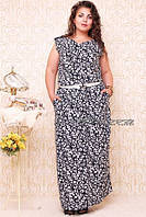 Красивое батальное платье в пол больших размеров (чорно-белое)