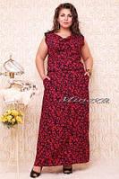 Красивое батальное платье в пол больших размеров (бардо+черн.)
