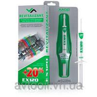 Ревитализант EX120 для КПП и редукторов XADO 8мл