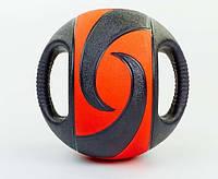 Мяч медицинский (медбол) с двумя рукоятками 3 кг