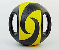 Мяч медицинский (медбол) с двумя рукоятками 6 кг