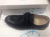 Туфли школьные подростковые