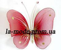 Бабочка для гардин и штор большая 20*18 см красная