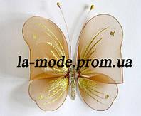 Бабочка для гардин и штор большая 20*18 см капучино