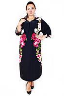 Красивое платье больших размеров Очарование (60-66)