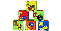 "Мягкие кубики ""Розумна іграшка"" Абетка 6шт Abetka"