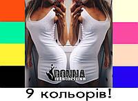 Сукня майка / платье майка МІНІ 9 кольорів
