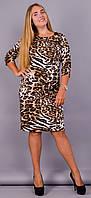 Арина. Платье больших размеров. Леопард., фото 1