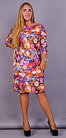 Арина. Платье больших размеров. ЦветокПурпур., фото 1