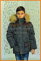 Зимняя куртка для мальчика | курточка Ярик, серая