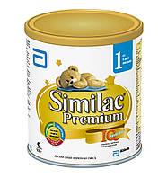 Молочная смесь Similac Premium 1 (Симилак) 900 г