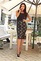 Женская юбка из французского гипюра молнии. Размеры С,М,Л TP 7416
