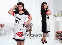 Модное,стильное платье черный верх (принт-женск.лицо)