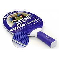 Ракетка для настольного тенниса Atemi Plastic Universal Blue