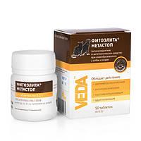 Фитоэлита метастоп - для детоксикации организма при новообразованиях  50таб