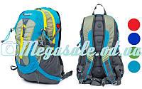 Рюкзак спортивный Zelart Backpack (ранец спортивный) с жесткой спинкой: 46х33х15см, 4 цвета