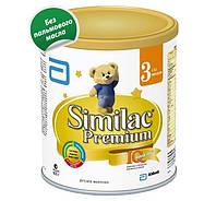 Молочная смесь Similac Premium 3 (Симилак) 900 г