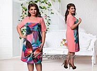Летнее красивое розовое платье с цветным принтом