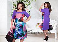 Летнее красивое сиреневое платье с цветным принтом
